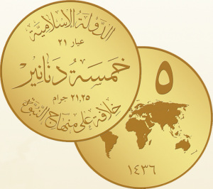 The proposed 5-dinar coin, depicting the envisioned Muslim world empire