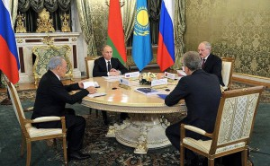 Session_of_Supreme_Eurasian_Economic_Council